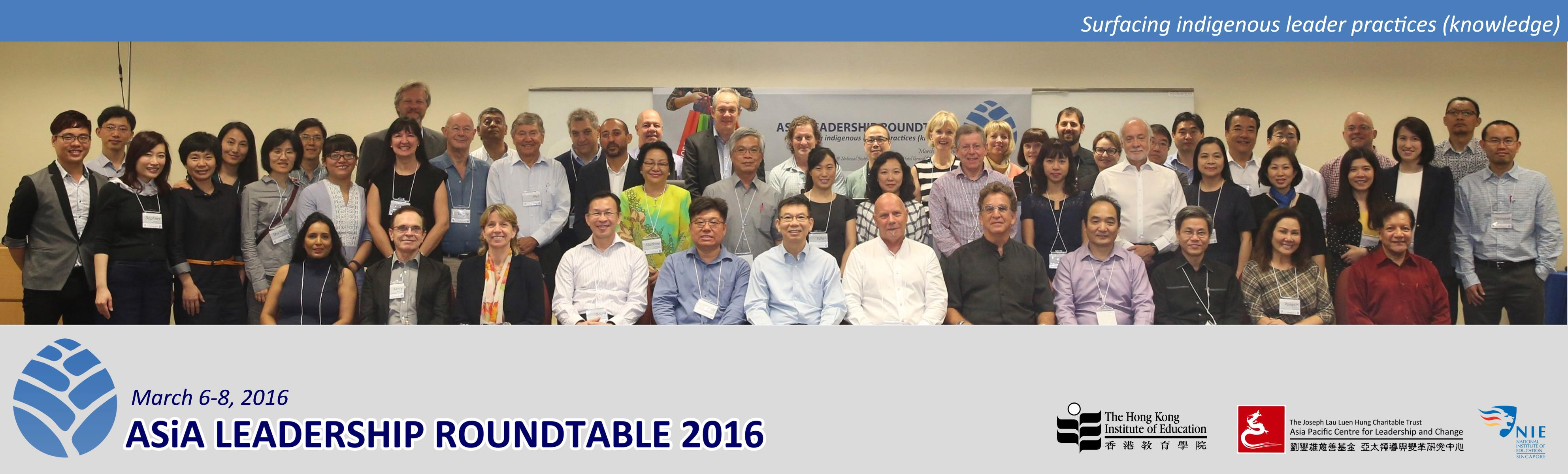 Asia Leadership Rountable 2016